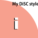 My DiSC style is i